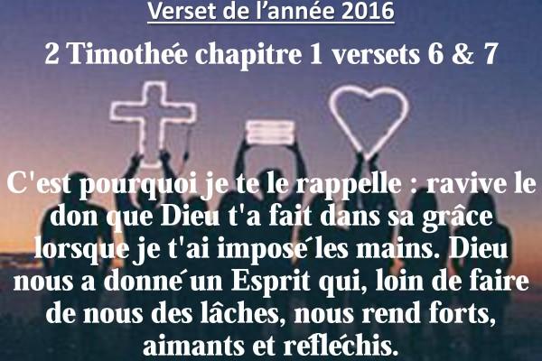Fabuleux Verset Biblique de l'année 2016 | Bethanie QH08