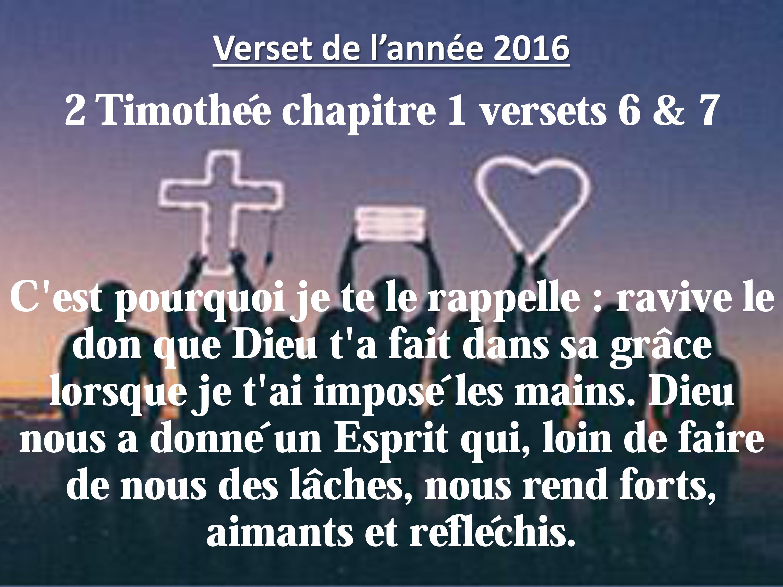 Bien-aimé Verset Biblique de l'année 2016 | Bethanie DA74